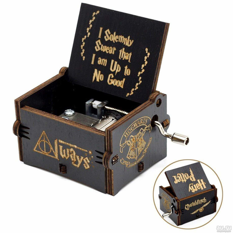 Купить музыкальную шкатулку с мелодией из Гарри Поттера в ...