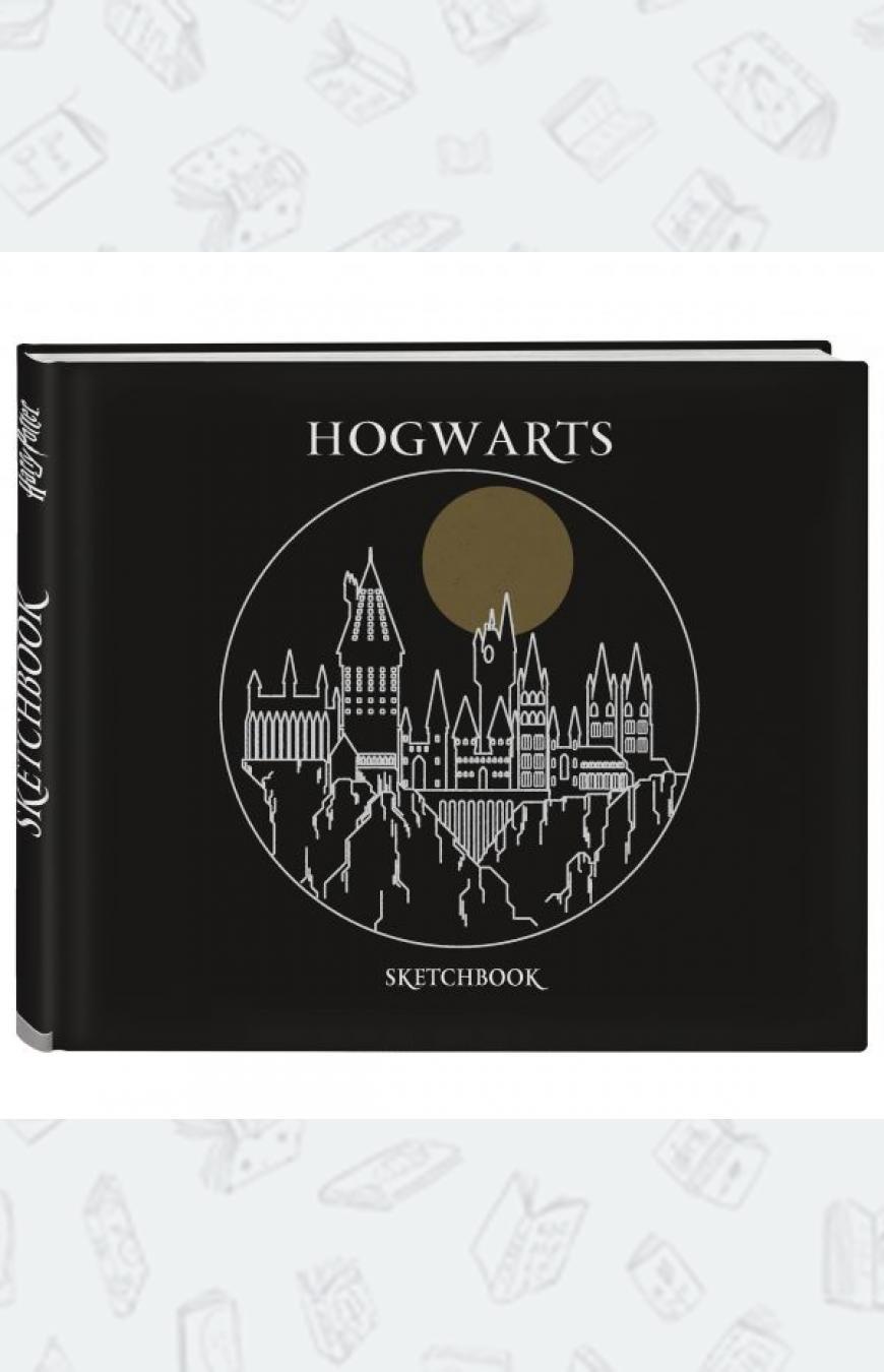 Купить скетчбук Гарри Поттер Хогвартс на HPRosmen